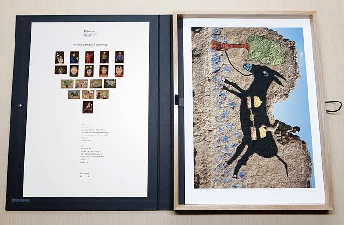 《人的莊園》系列限量珍藏版參考範例:周慶輝《野想》珍藏版,木盒+原作+保證書