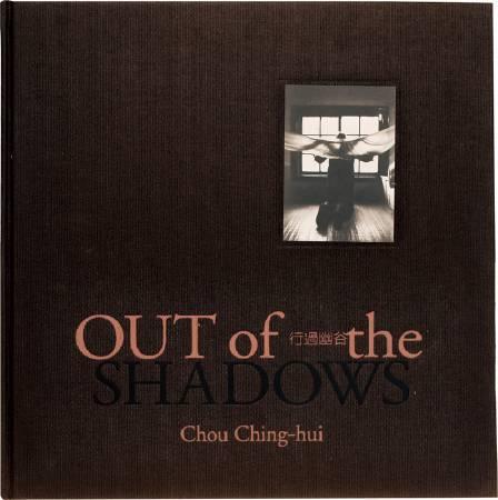 獲得2006年金蝶獎的限版攝影集《行過幽谷》