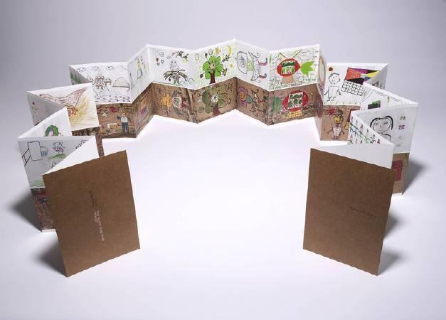 獲得2010德國紅點設計獎的限版攝影集《野想──黃羊川計劃》