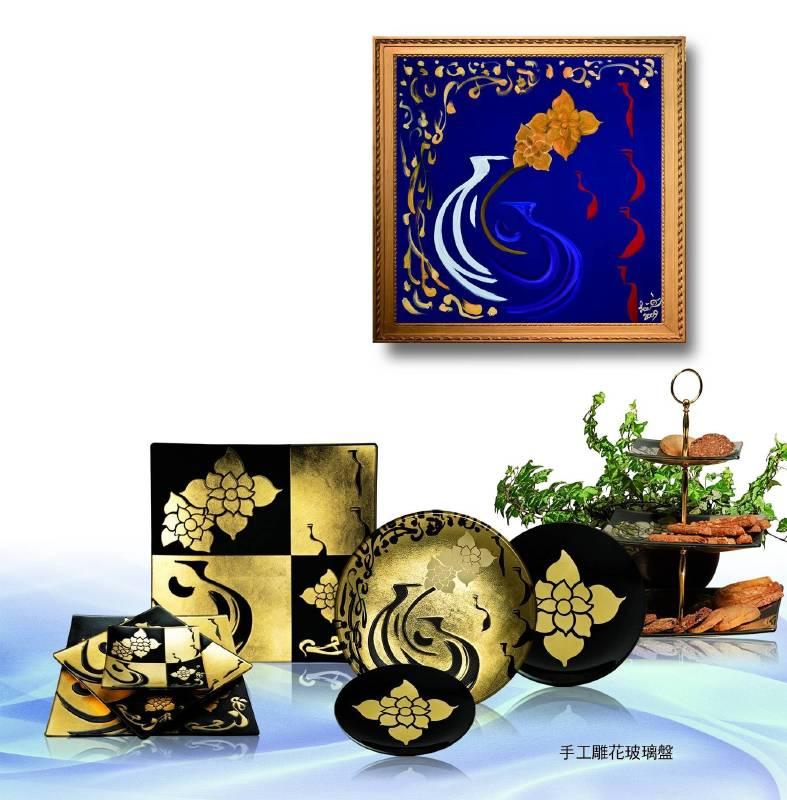 純手工雕花玻璃盤,製作不易、經過複雜工序才得以完美呈現,以時尚與實用為出發點,設計出具有美感的生活精品