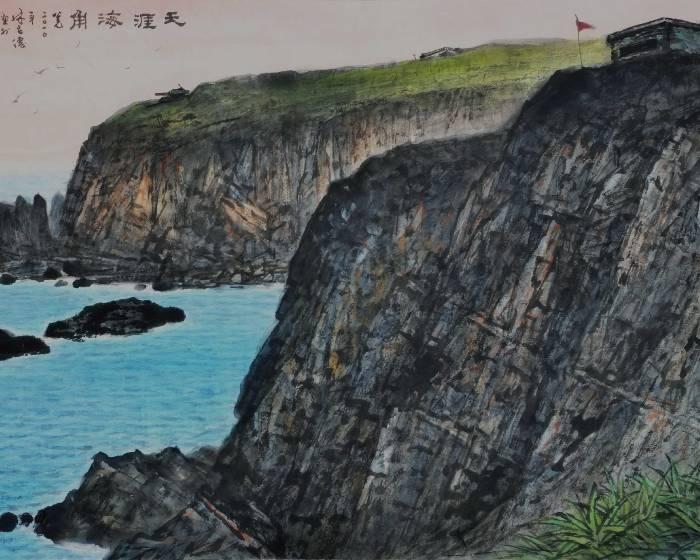 國父紀念館【筆墨當依心性】林昌德墨彩展