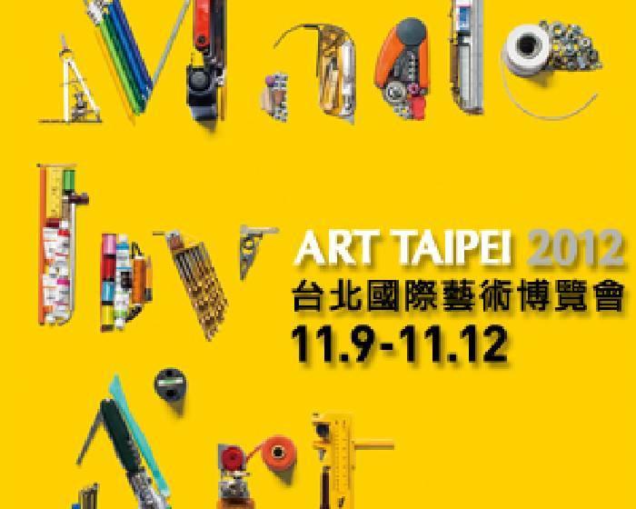 台北國際藝術博覽會Art Taipei 2012