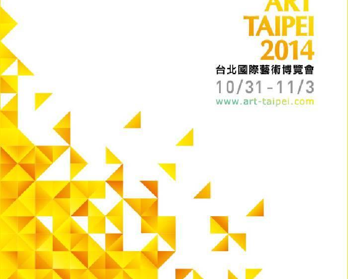 台北世界貿易中心【台北國際藝術博覽會Art Taipei 2014】
