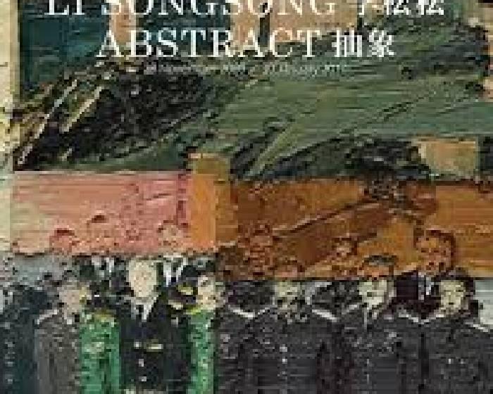 佩斯北京【抽象】李松松
