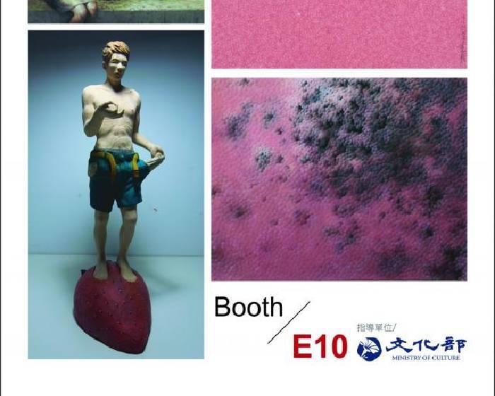 大象藝術空間館【CONTEXT Art Miami 2013】Booth E10