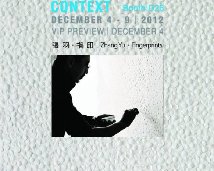 ART MIAMI【CONTEXT邁阿密當代藝術博覽會】Booth D26