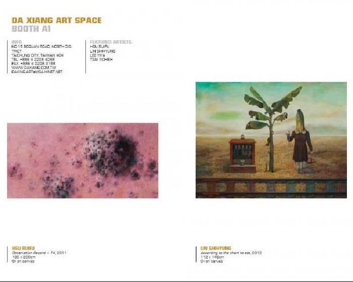 大象藝術空間館【ART ASIA Miami 2012邁阿密亞洲當代藝術博覽會】Booth A1