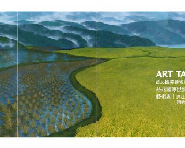 敦煌藝術中心【2014 Art Taipei 台北國際藝術博覽會】