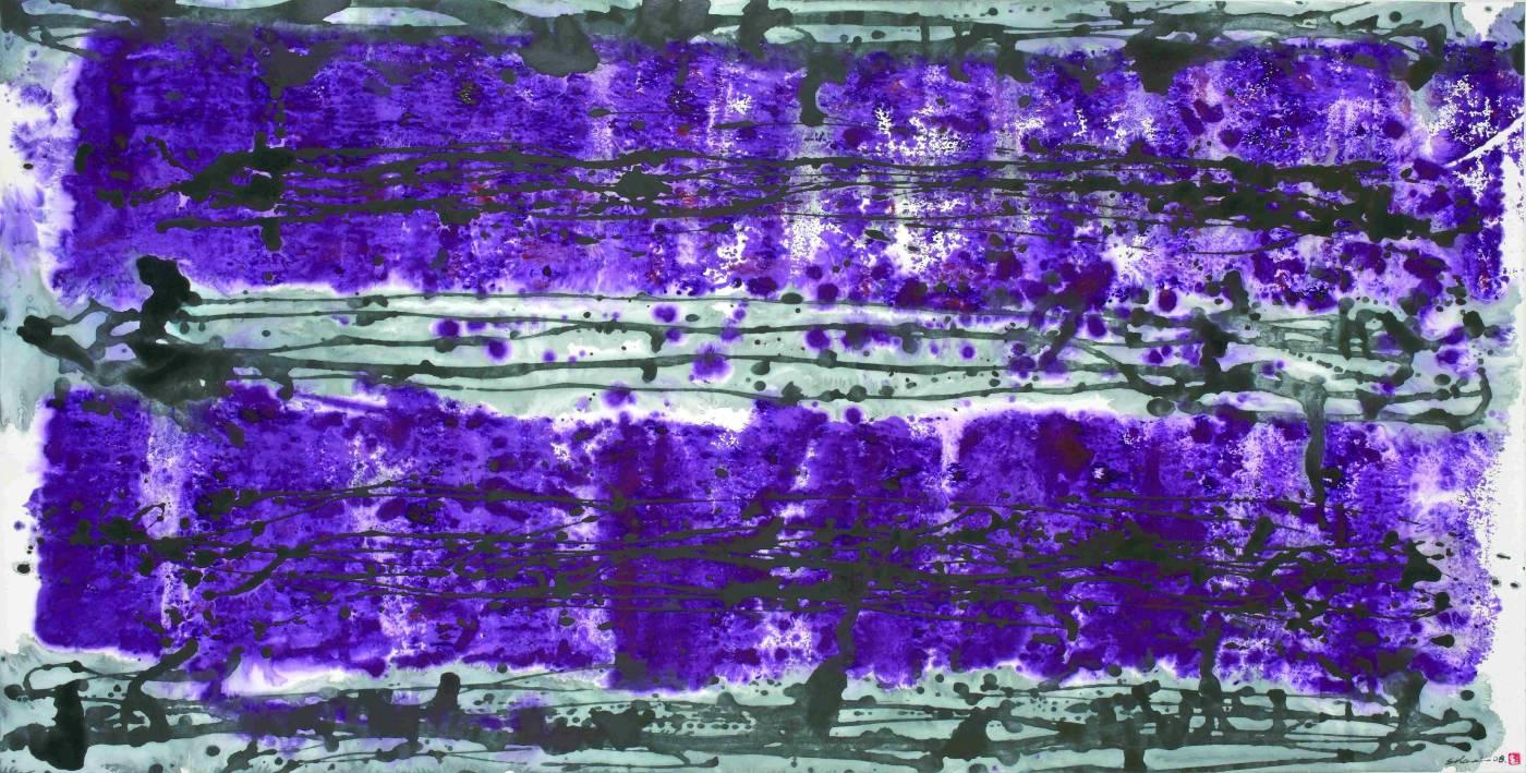林莎 紫砂相映