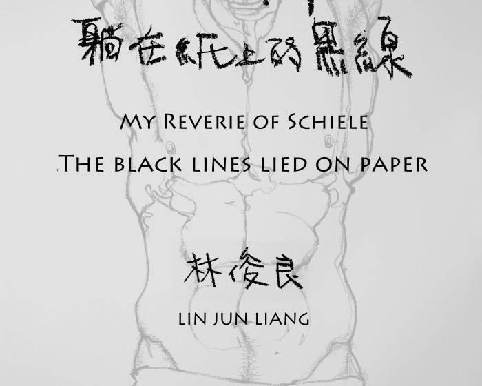 自由人藝術公寓【冥想席勒─躺在紙上的黑線】林俊良 2014作品展