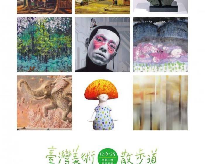 尊彩藝術中心【台灣美術—散步道1927-2014】