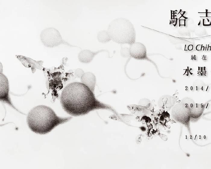 黎畫廊:【純在這裡】駱志豪-水墨個展