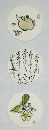 黃俊嘉  手信1  50x15cm  水墨紙本   2015
