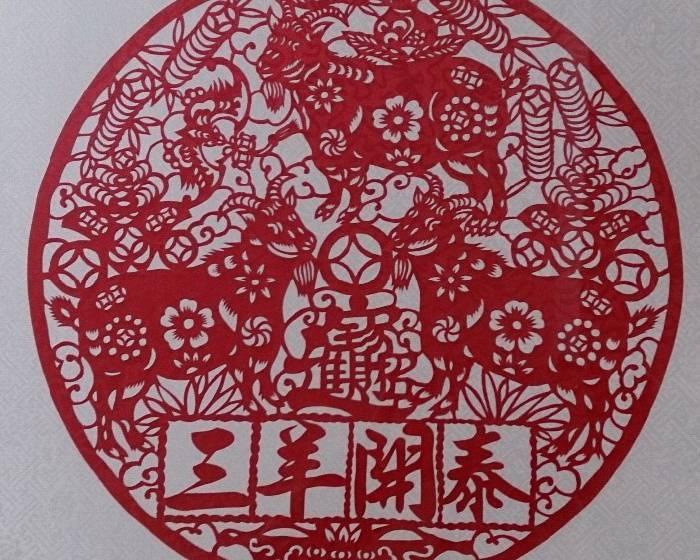國父紀念館【中日聯合剪綾布(紙)藝術展】李煥章師生作品聯展