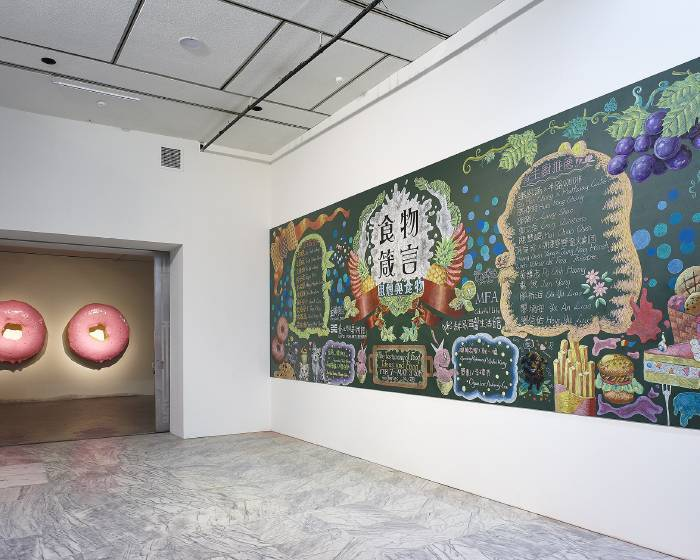 台北市立美術館【食物箴言】思想與食物