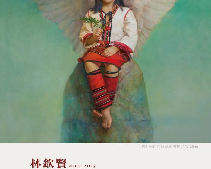 夢12美學空間【林欽賢2005-2015-南光國小的天使】