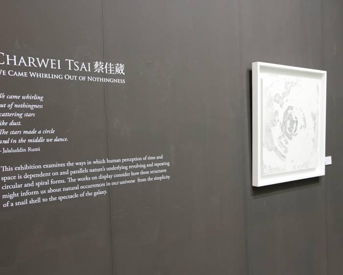 香港巴塞爾台灣篇:藝術展與新進展