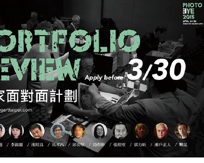 YOUNG  ART  TAIPEI  2015【專家面對面計劃Portfolio Review】