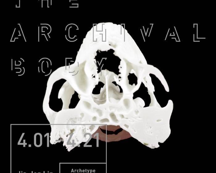 原行廠域【The Archival Body】林嘉貞個展