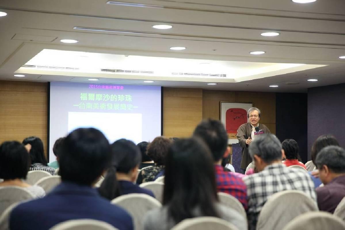 由蕭瓊瑞老師主持的《福爾摩沙的珍珠─台南美術發展簡史》講座現場座無虛席