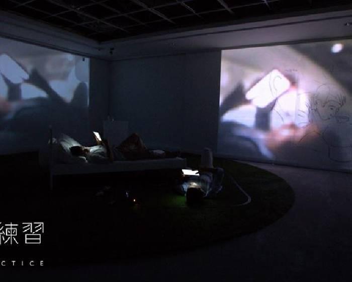 2015寶藏巖藝術燈節:周東彥《ESC—暫離練習》