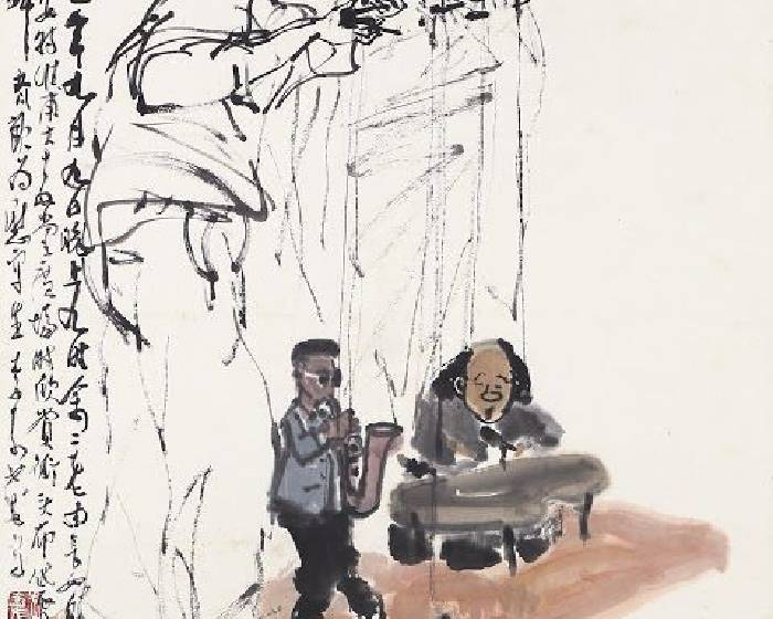 國立國父紀念館【翰墨造境‧藝耕大觀】國立臺灣藝術大學書畫藝術學系教授作品展