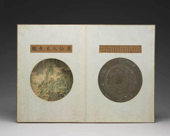 國立故宮博物院【皇帝的鏡子】清宮鏡鑑文化與典藏