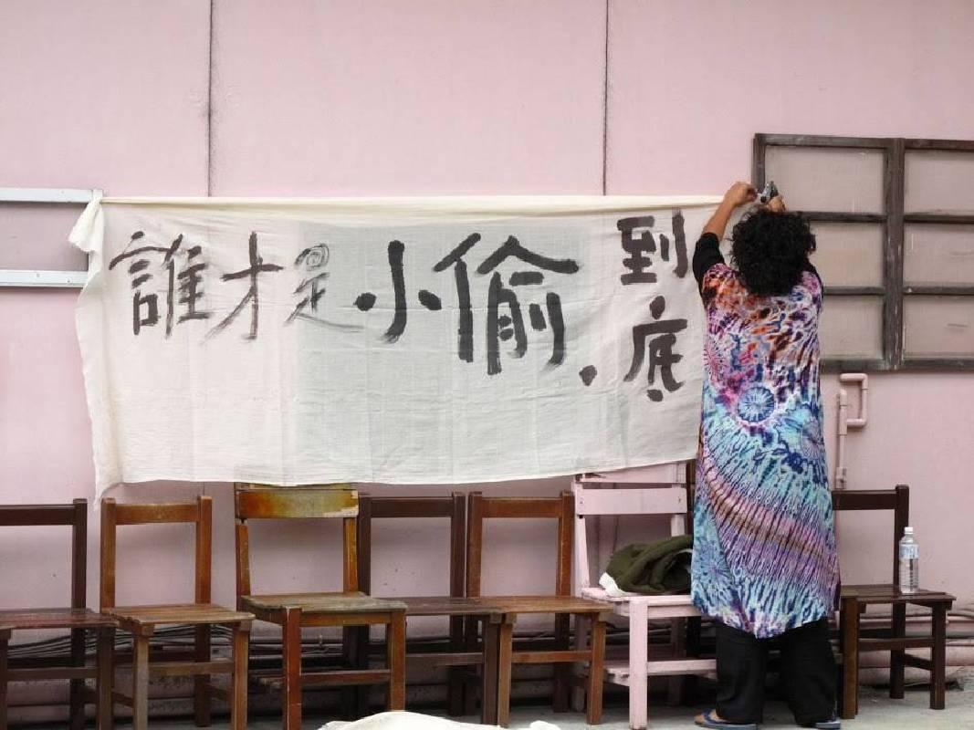 巴奈《狼煙預備起草地音樂會》(2009)