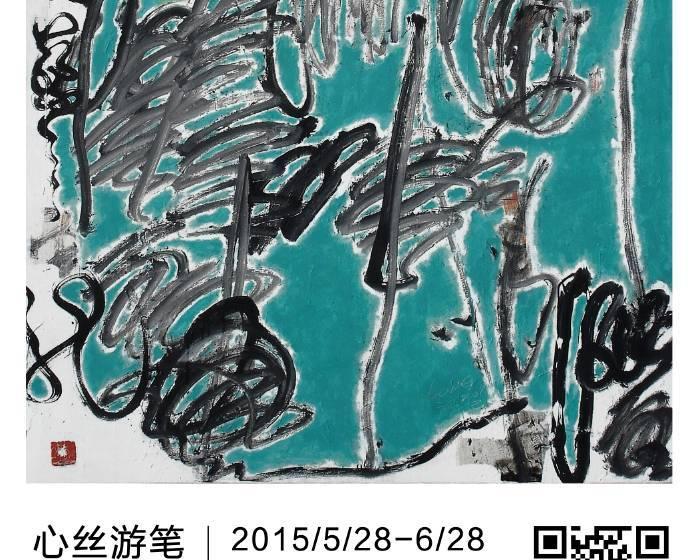 崇真藝術網、上海虹橋國際機場T2藝術長廊【心絲游筆】蔡玉龍狂草