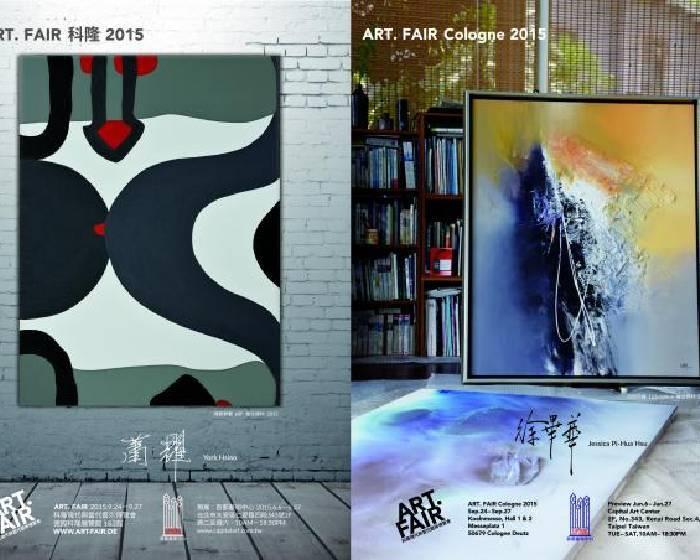 首都藝術中心【ART. FAIR Cologne 2015】蕭耀 徐畢華