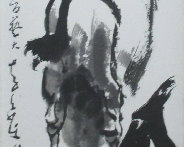 國立國父紀念館【佛光照星雲  華蓋九秩嵩壽】中華兩岸書畫交流展