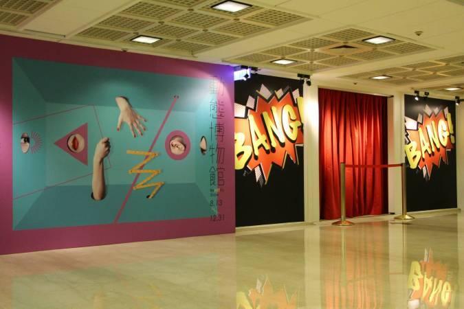 兩廳院展覽「動態博物館」。圖/非池中藝術網攝。