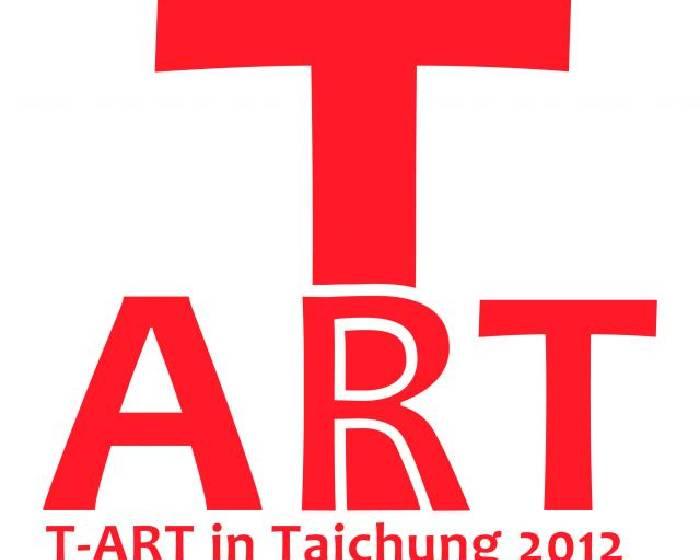 首都藝術中心 【2012 台中藝術博覽會】