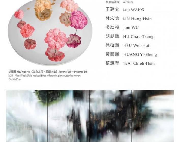 尊彩藝術中心【 ART TAIPEI 2014 台北國際藝術博覽會】