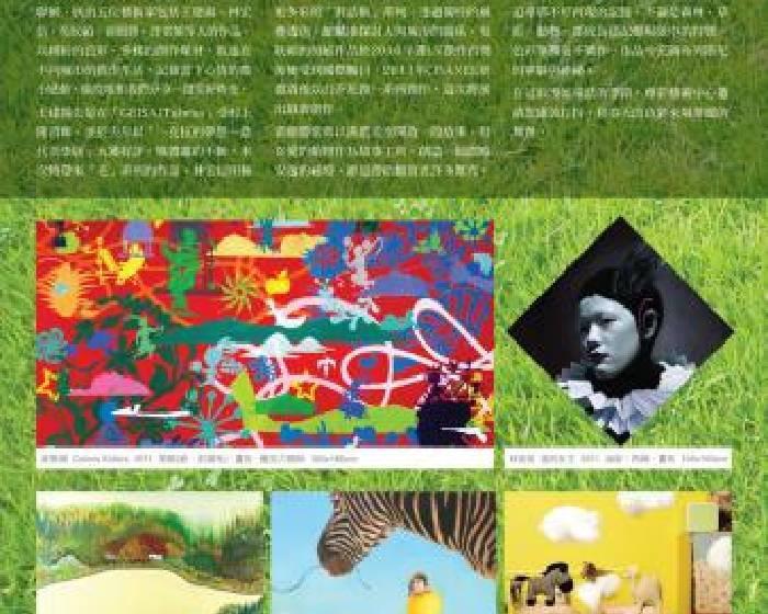 尊彩藝術中心【喜形於色】代理藝術家聯展