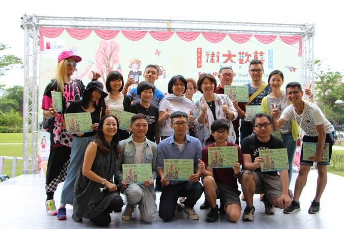 「街大歡囍社區合作藝術展」開幕記者會。圖/非池中藝術網攝。