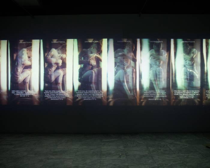 台北市立美術館【末日感性】臺灣新媒體藝術展