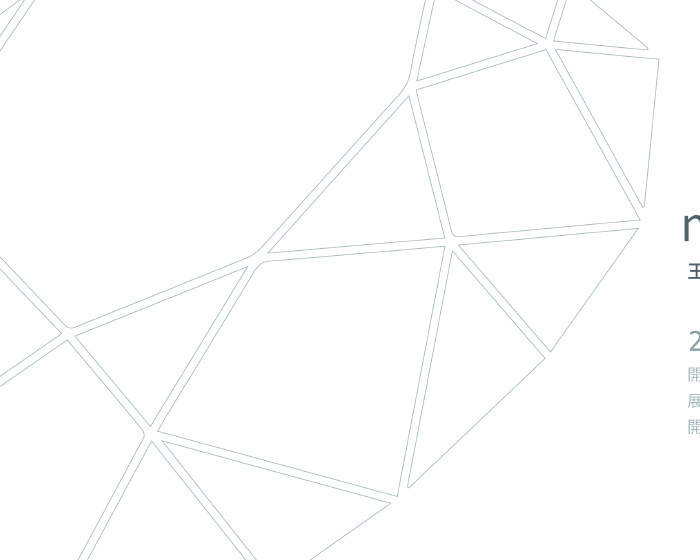 自由人藝術公寓【making MRCS】王永衢個展 – A solo exhibi