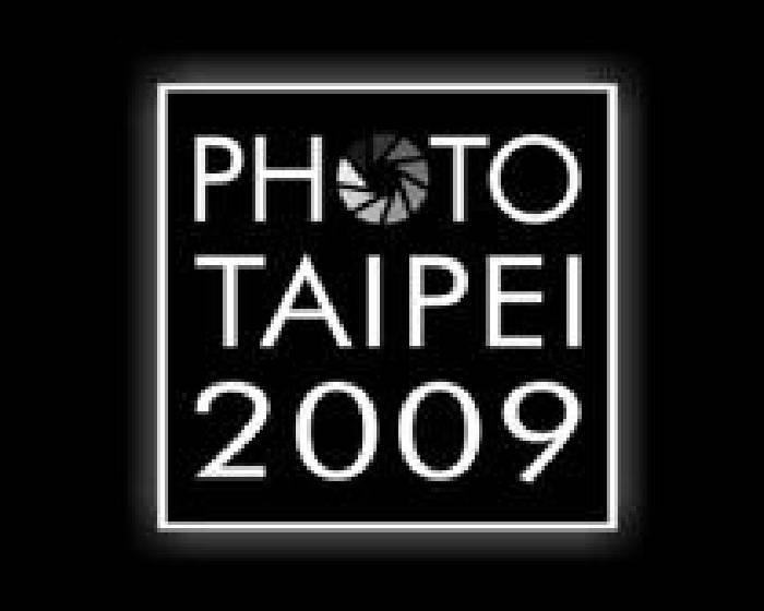 絕版影像館【2009 Photo Taipei台北攝影與數位影像藝術博覽會】