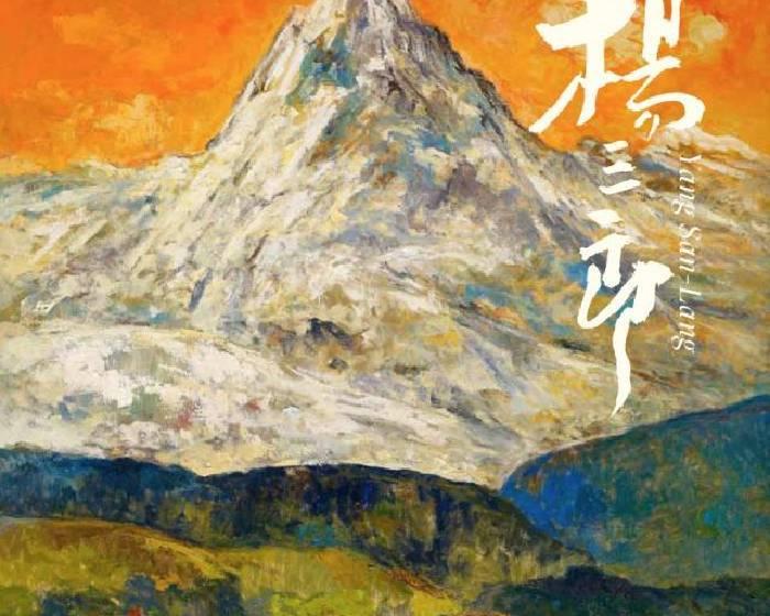 尊彩藝術中心:【100年的世紀盛宴】楊三郎回顧展