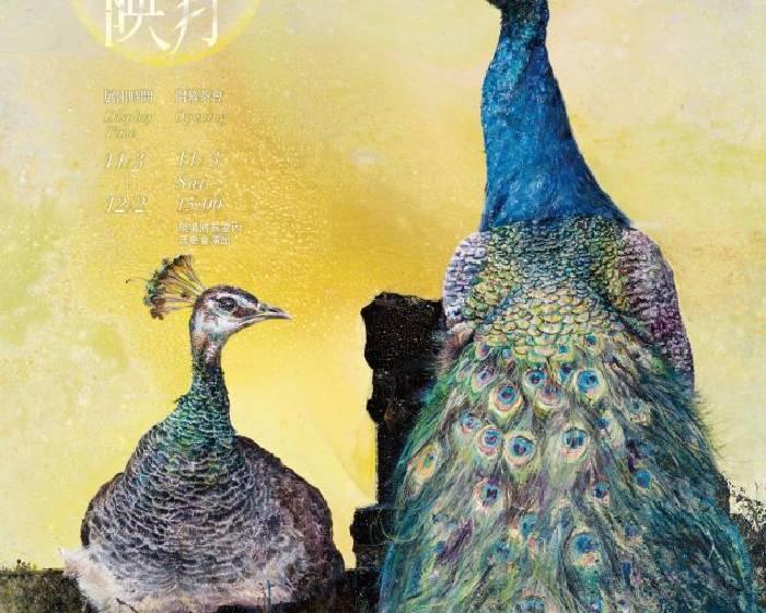 尊彩藝術中心:【清風映月】張翠容個展