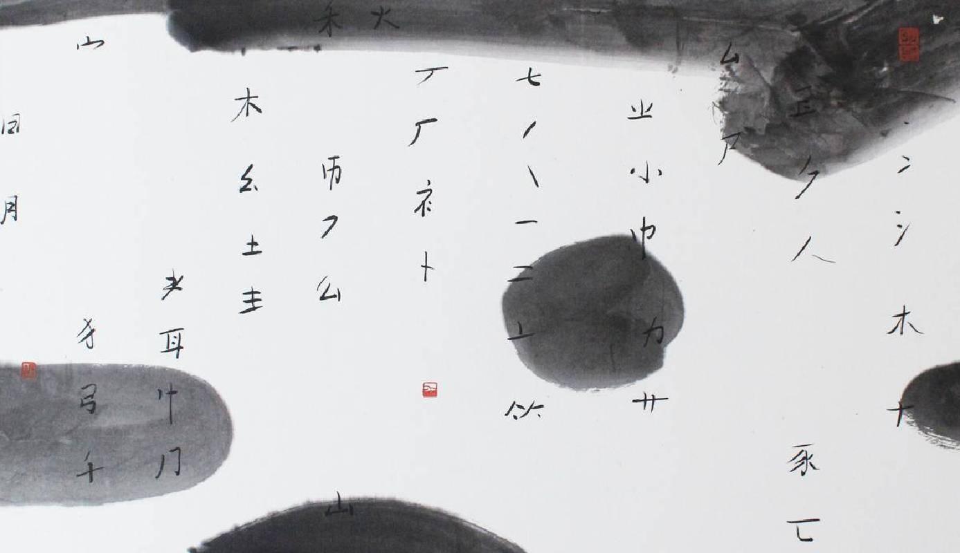 馮明秋,2009,50 x 70cm
