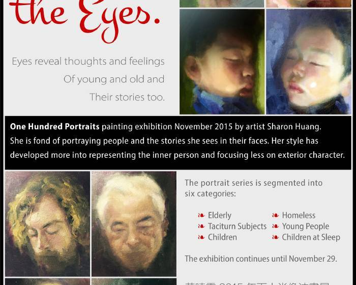 M畫廊【Through the Eyes】黃曉雯百人肖像油畫展