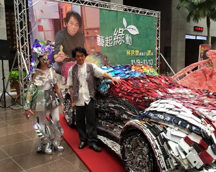 上古國際藝術【F1讚車巡迴展】