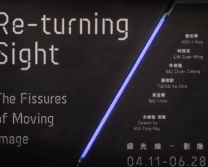 TKG+【迴光線-影像的裂隙】