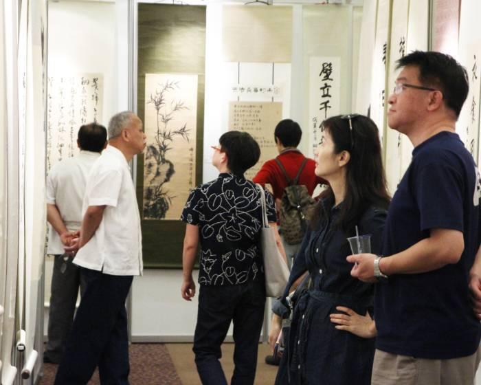 帝圖藝術【2015帝圖藝術秋季拍賣會】