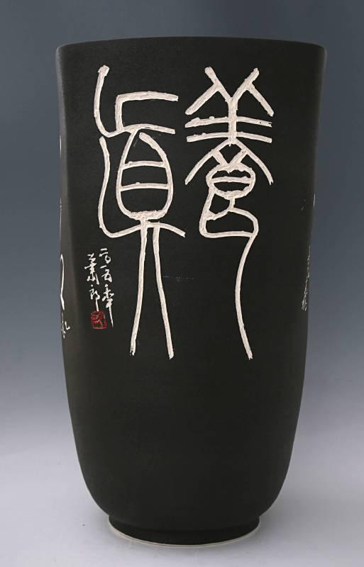蕭世瓊 《書法雕刻傘筒》 2015  高62公分