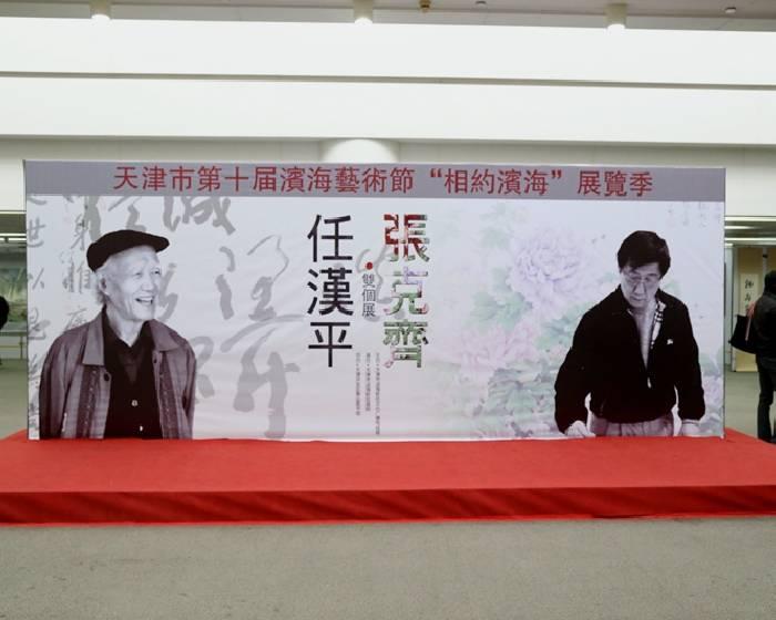 """陸氏典藏【濱海藝術節""""相約濱海""""展覽季】張克齊 工筆花鳥展"""