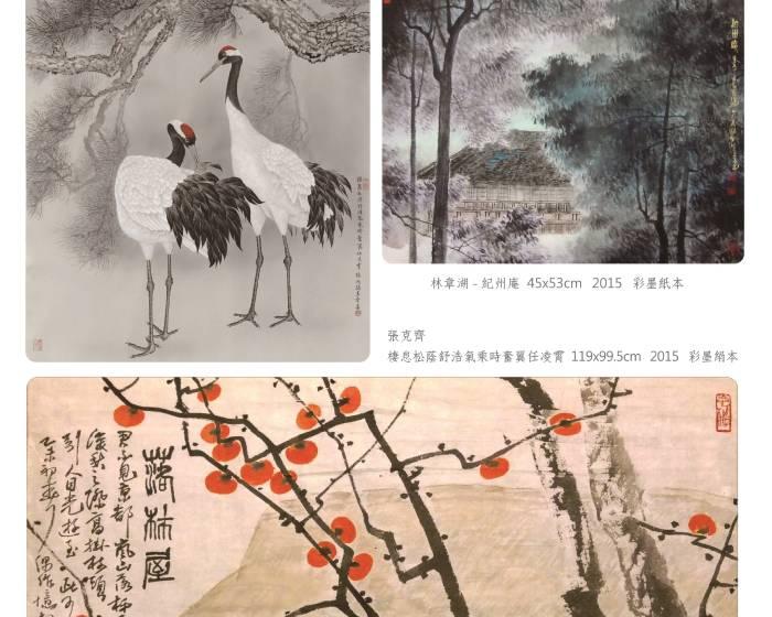宏藝術【真放精微】張克齊、林章湖 雙個展