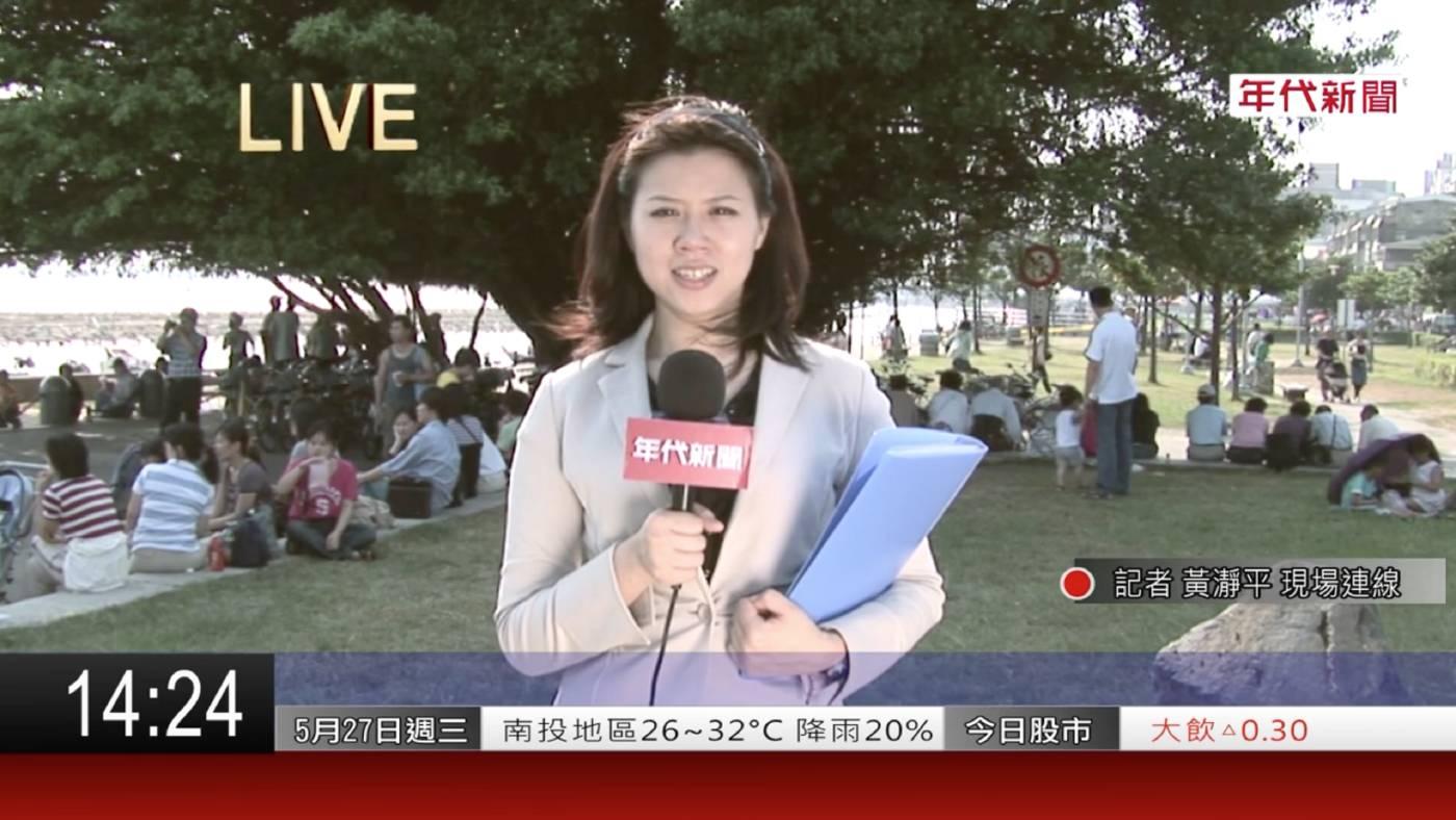 牛俊強《 當我和你老去 I》 2009 五頻道錄像裝置